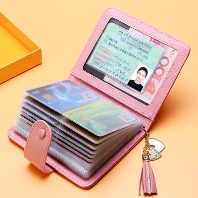 琦格尔女士卡包 牛皮 多功能 信用卡片包 多卡位 卡套 名片夹 驾驶证 行驶证套