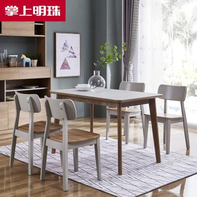 掌上明珠家居現代簡約新中式鋼化玻璃餐桌餐椅長方形家用餐廳組合