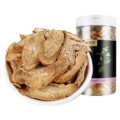 杞里香(QiLiXiang) 牛蒡茶200g*2罐裝 徐州特產黃金牛蒡茶東洋參正品 傳統滋補品