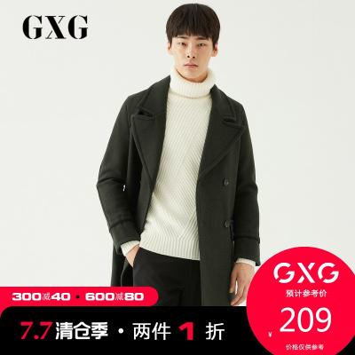 【兩件1折:209】GXG男裝 冬季時尚休閑潮流商場同款軍綠長款大衣#174226369