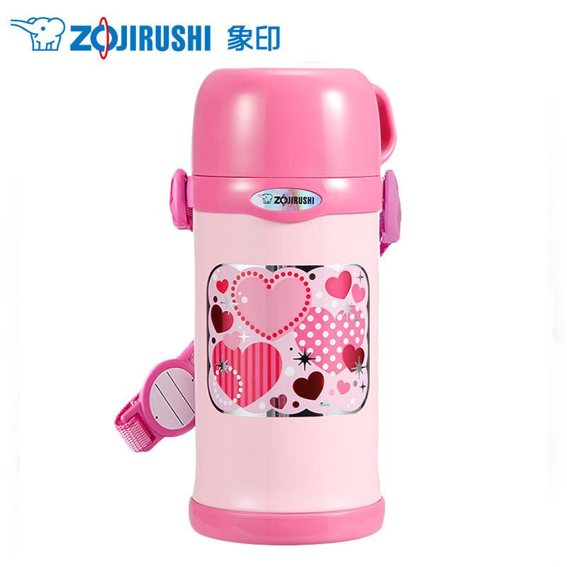 ZO JIRUSHI брэндийн халуунаа барьдаг сав SC-MC60  600ml ?нг?:ягаан