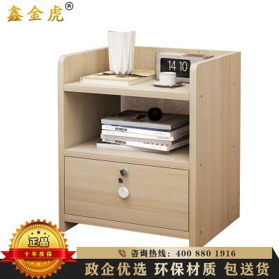 鑫金虎床頭柜簡約現代簡易置物架北歐仿實木臥室床邊收納迷你小型柜子