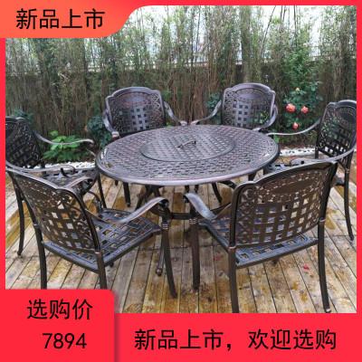 莫家戶外燒烤桌椅家用燒烤爐鐵藝露天餐桌鑄鋁室外休閑庭院桌椅商品有多個顏色/尺碼/規格,詳情聯系客服