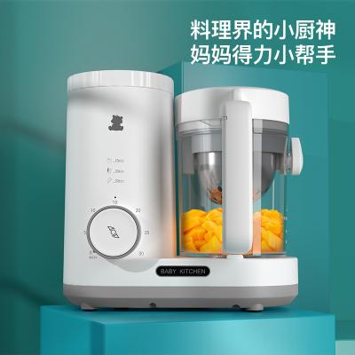 小白熊嬰兒輔食機寶寶輔食料理機多功能蒸煮一體全家可用HL-0978