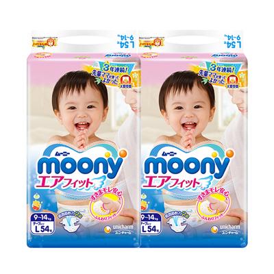 尤妮佳(MOONY) 婴儿纸尿裤中号L54片*2包 (9-14kg)