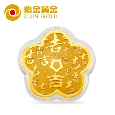 紫金黃金(ZiJin)大吉大利生肖雞足金黃金掛件汽車掛件定價通用
