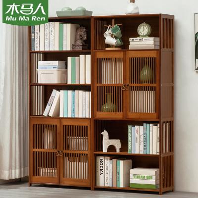 木馬人 簡易書架現代簡約書房客廳帶背板實木書柜組合多層落地置物架儲物柜子小書柜閱讀架帶門書櫥博古架
