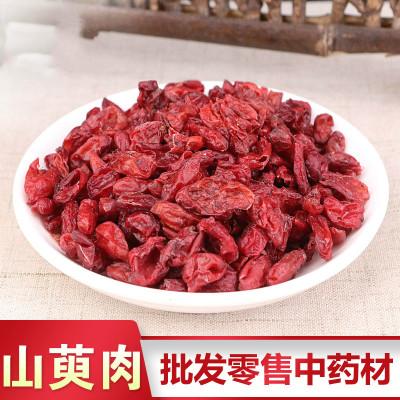 中 批發山芋肉 山茱萸 棗皮干凈無雜  1KG