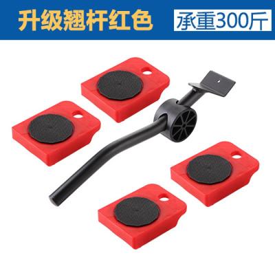 搬家重物移動器多功能帶滑輪搬運移位器家具米魁冰箱搬運移床工具 升級翹桿紅色(承重300斤)