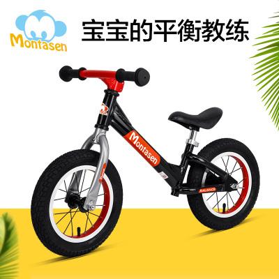 萌大圣 兒童平衡車自行車滑步車充氣輪無腳踏單車2-3-6歲競賽款兩輪滑行車 小騎士