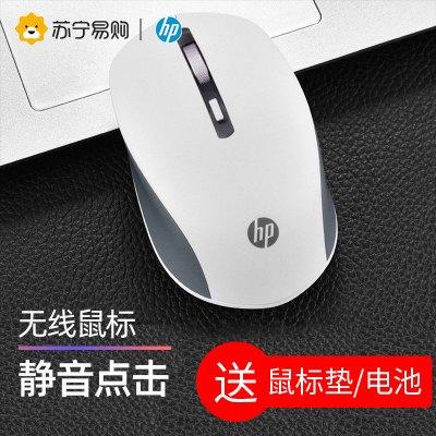 惠普(HP) S1000 plus 無線鼠標 臺式電腦辦公筆記本家用無線鼠標 白色(靜音鼠標)