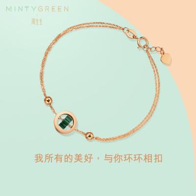 周生生(CHOW SANG SANG)18K紅色黃金薄荷系列孔雀石手鏈K金手鏈91577B定價