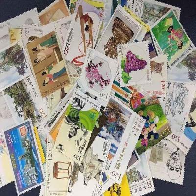 500枚1.2元打折郵票 120分郵票 可郵寄 寄信郵票 圖案隨機