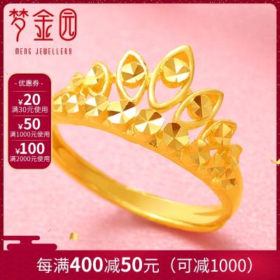 梦金园 黄金戒指 足金999 时尚女王皇冠戒指 女士/计价 黄金饰品首饰