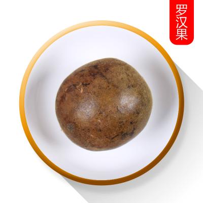 金羅漢果干果大果泡茶桂林特產 羅漢果150g
