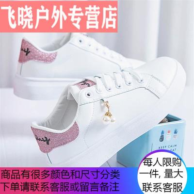 秋季女童运动鞋中大童舞蹈鞋中小学生网红款白色板鞋系鞋带小白鞋