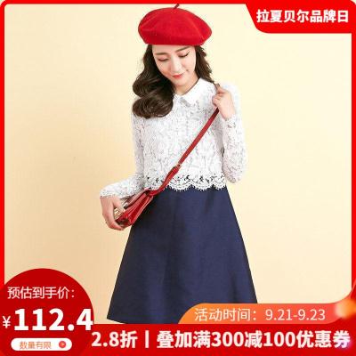 拉夏貝爾 7M莫麗菲爾裙子秋裝新款韓版寬松蕾絲拼接假兩件連衣裙女70009307