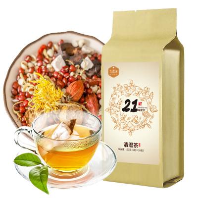 九秋居紅豆薏米芡實茶祛濕茶21味濕清花茶組合養生茶包去濕氣重男女性赤小豆薏茶