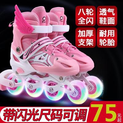 溜冰鞋兒童全套裝3-5-6-8-10歲旱冰直排輪滑可調男女童成人初學者