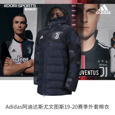 Adidas阿迪達斯尤文圖斯19-20賽季足球冬季棉服外套棉衣男DX9202