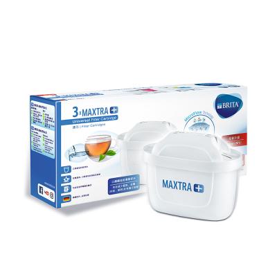 【3只裝】Brita碧然德 德國技術Maxtra第二代濾芯 凈水濾芯通用 濾芯壽命約1個月
