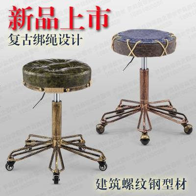复古美发店理发店椅子大工凳酒吧凳美容凳升降旋转滑轮圆凳子