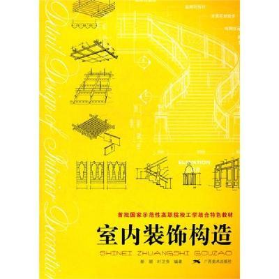 數碼攝影技術9787308028981浙江大學出版社