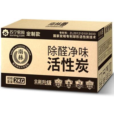 蘇寧定制 南林活性炭竹炭包去除甲醛新房裝修急入住強力型吸附除味碳家用凈化除味 送1檢測盒