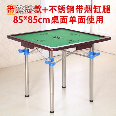 家用折疊麻將桌多功能簡易宿舍桌子兩用型手搓棋牌桌手動麻雀臺桌