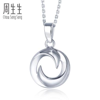 周生生(CHOW SANG SANG)Pt950鉑金吊墜白金項墜女款 35603P計價