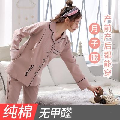 咭木咭木(JIMU JIMU)月子服春秋纯棉产后孕妇睡衣女夏季薄款产妇喂奶哺乳衣怀孕期套装