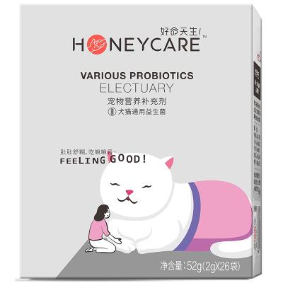 好命天生(Honeycare)宠物益生菌52g(2g×26袋) 猫狗营养补充剂泰迪肠胃调理益生菌 宠物营养品