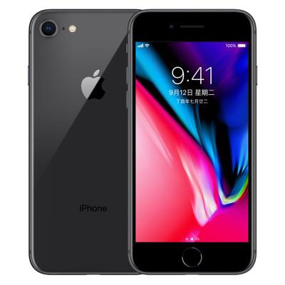 【二手9成新】蘋果/Apple iPhone 8 灰色 64GB 全網通4G 蘋果手機 國行