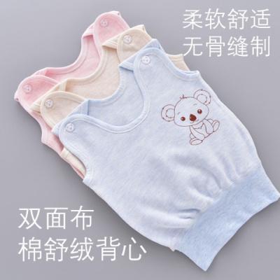 La MaxZa纯棉婴儿贴身打底护肚背心男女宝宝小0儿童1春秋装3冬4岁马甲