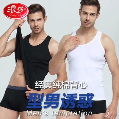 浪莎男士背心純棉青年透氣夏季寬松汗衫跨欄吊帶白色運動打底