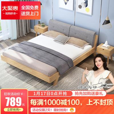 兰秀家居(LANSHOME) 实木双人床日式主卧现代简约1.8米单人床1.5北欧式床家具
