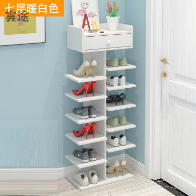 多层简易鞋架家用鞋柜家里人多功能省空间口小鞋架定制 7层暖白