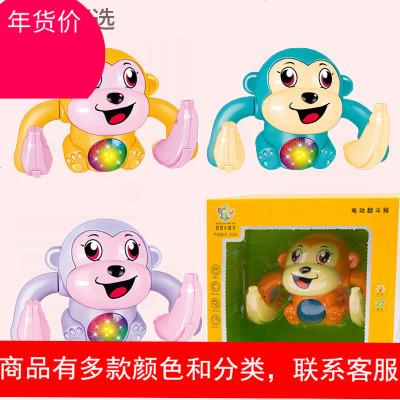 香蕉翻滚猴电动声控感应翻斗猴男女孩宝宝卡通玩具灯光音乐翻身猴