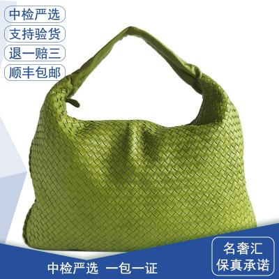 【正品二手95新】葆蝶家(BV)綠色 大號 編織款 腋下包 單肩包 防塵袋 鏡子 牛皮