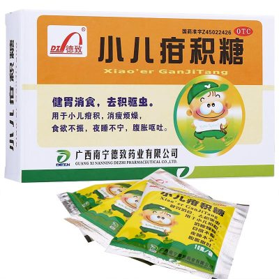德致 小兒疳積糖 10g*6袋/盒 小兒胃腸道 顆粒劑 健胃消食,去積驅蟲 小兒疳積,消瘦煩燥,食欲不振,夜睡不寧等