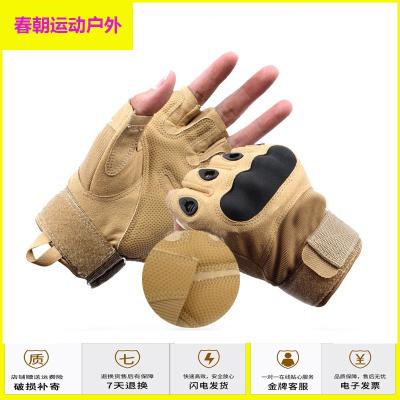 戶外放心購格斗戰術手套搏擊運動半指手套 騎行防割防滑健身打沙袋跆拳道新款
