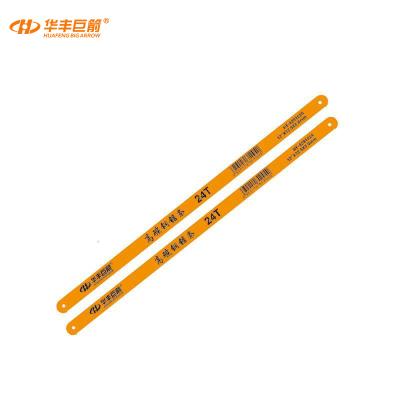 華豐巨箭(HUAFENG BIG ARROW)鋸和鋸條12寸鋼鋸架 全鋼鋼鋸銼刨鋸 12寸24T高碳鋼鋸條(10支裝)