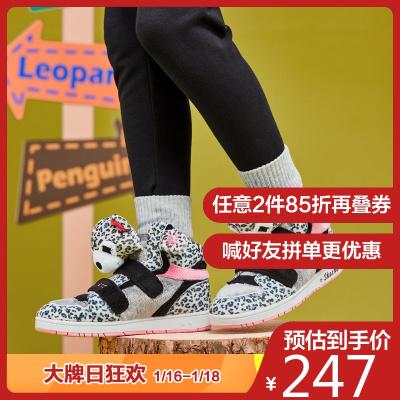 Skechers斯凯奇秋冬女童鞋动物头保暖舒适防滑冬靴80689L
