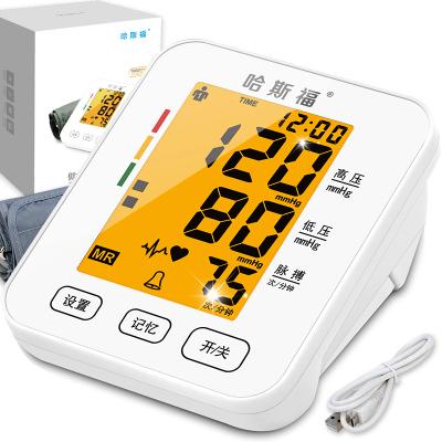 哈斯福 電子血壓計 家用醫用 高血壓 高精準上臂式 血壓儀 智能語音自動血壓表BSX-519