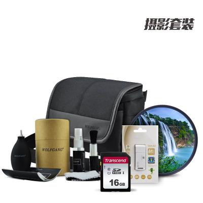 摄影包一 (微单相机M100 / M50 15-45镜头配件内存卡 相机包 UV镜等配件组合实惠套餐一)DSSK 的士客