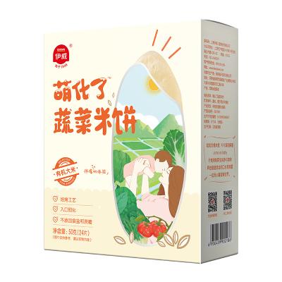 伊威寶寶兒童口水米餅入口即化磨牙棒餅干無添加蔗糖無食鹽米餅50g/盒裝(適用于6個月以上)