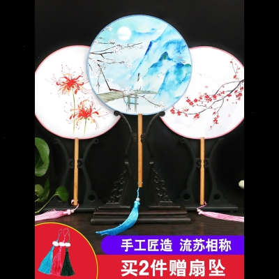 古风团扇女式汉服中国风古代扇子复古典圆扇长柄装饰舞蹈随身流苏 凌霄花