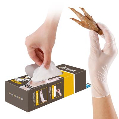美麗雅 一次性透明PVC手套中號50只/盒 餐飲龍蝦家用烘焙家務清潔橡膠手套