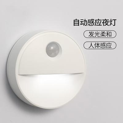 Grevol智能人體感應小夜燈臥室床頭睡眠燈月子新生嬰兒哺乳喂奶led家用電池自動聲控光控臺燈