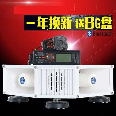 車載擴音器大功率汽車頂四方位阿斯卡利戶外揚聲器高音喊話器廣告宣傳喇叭3 400w精英款藍牙版4高+4低12-24v